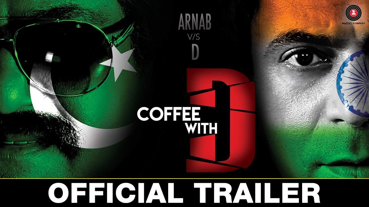 Coffee with D – Official Trailer | Sunil Grover | Releasing on 20th January 2017