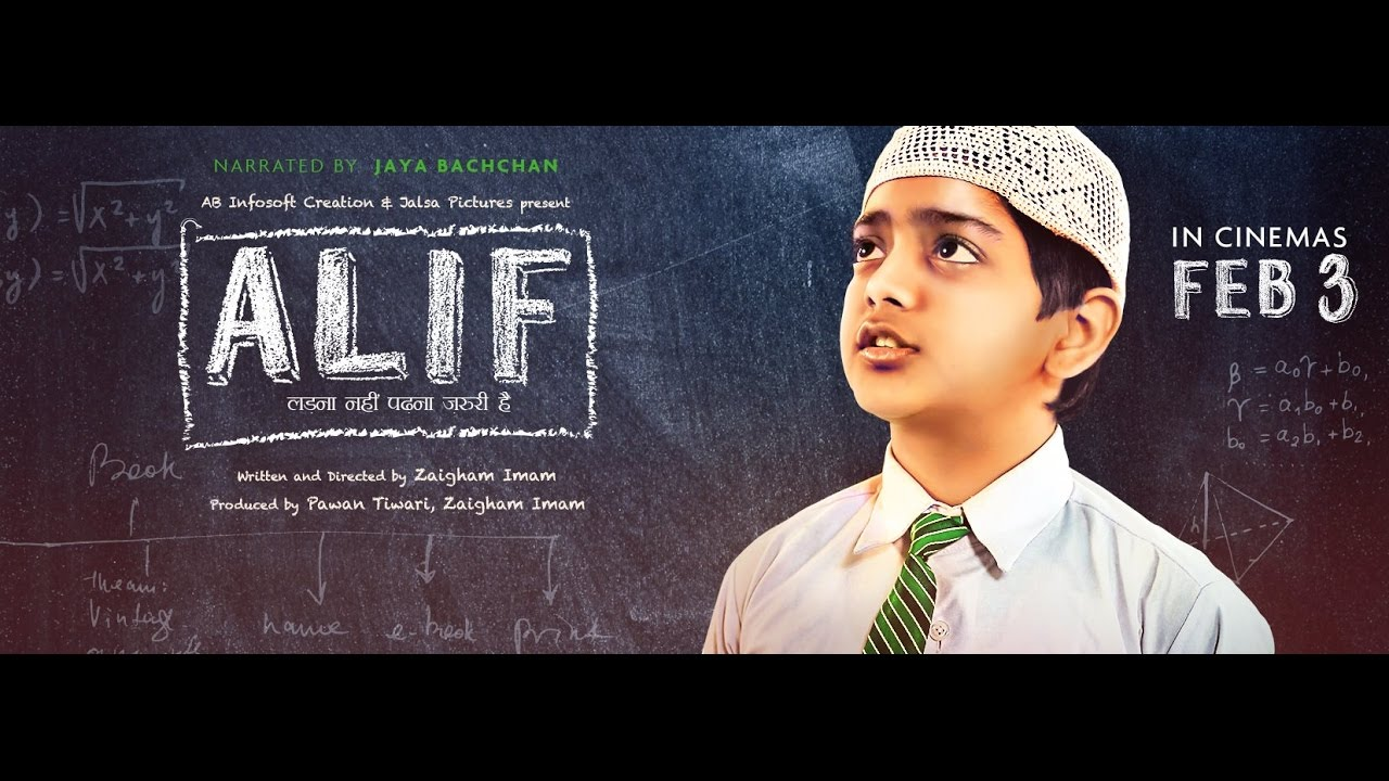 Alif   Official Trailer  A Film by Zaigham Imam   In cinemas 3 February 2017
