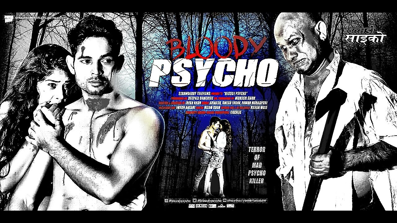 BLOODY PSYCHO OFFICIAL TRAILER || STRAWBERRY|| IRFAN KHAN || MAY 2017||BOLLYWOOD MOVIES TRAILER 2017