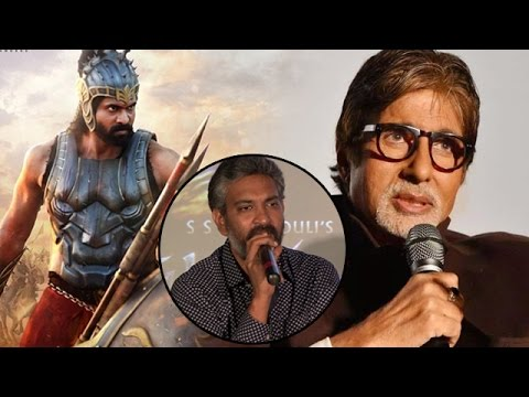Amitabh Bachchan's REACTION After Watching BAHUBALI